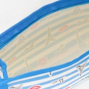 Косметичка треугольная, отдел на молнии, цвет белый/голубой