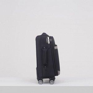 """Чемодан малый 20"""", отдел на молнии, наружный карман, с расширением, кодовый замок, 4 колеса, цвет чёрный"""