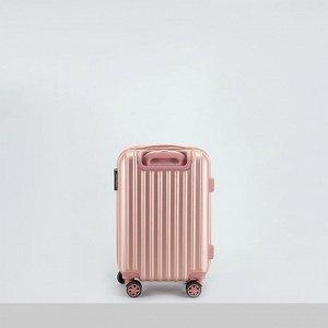 """Чемодан малый 20"""", отдел на молнии, с расширением, кодовый замок, 4 колеса, цвет розовый"""