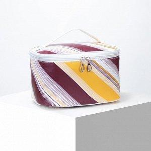 Косметичка-сундук Диагональ, 20*13*12, отдел на молнии, зеркало, коричневый