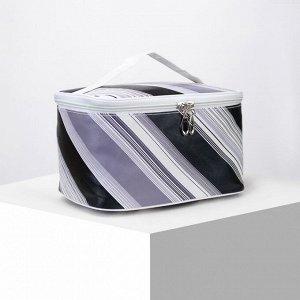 Косметичка-сундук Диагональ, 20*13*12, отдел на молнии, зеркало, серый