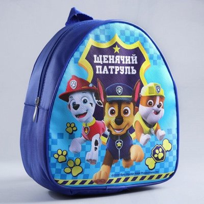 Товары для детей!!! — Детские сумки и кошельки — Детям и подросткам