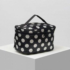 Косметичка-сумочка, отдел на молнии, с зеркалом, цвет чёрный/белый