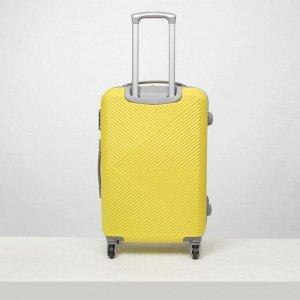 """Чемодан средний 24"""", отдел на молнии, кодовый замок, 4 колеса, цвет жёлтый"""
