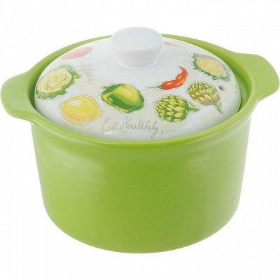 Посуда Appetite. Готовить – значит творить!-18 — Appetite-Керамическая посуда — Посуда