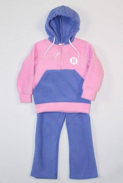 БaRRRaкуDDDа-детская верхняя одежда!Готовимся к зиме! — Костюмы флисовые — Комплекты