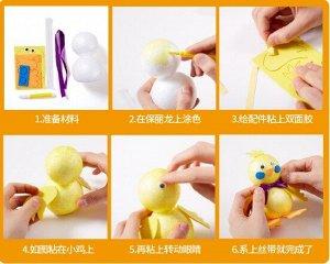 Набор для создания игрушки