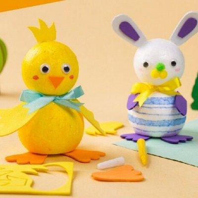 Детский мир: одежда, обувь, аксессуары, игрушки. Наличие! — Разное (цветы, часы, подвески, фонари, вееры и пр.) — Для творчества
