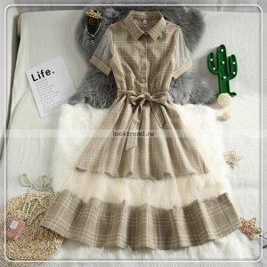 Бежевое платье в клетку с прозрачным подолом W-439