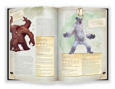 Игромания! Более 2200 настольных игр   — Dungeons & Dragons —  Настольные и карточные игры
