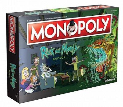 Игромания! Играем в старые игры по новому. — Монополия —  Настольные и карточные игры