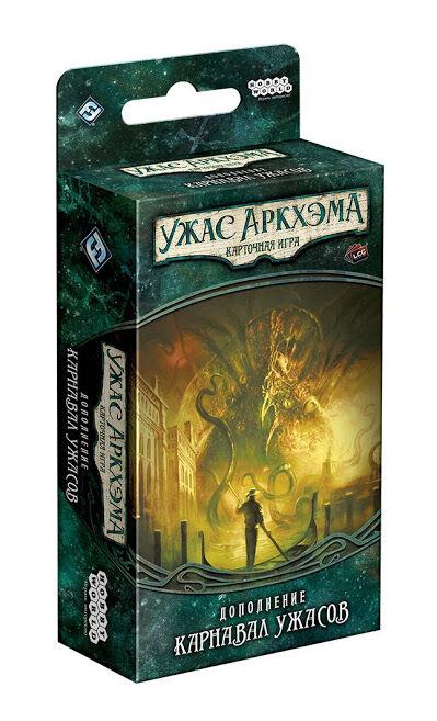 Игромания! Более 2200 настольных игр   — Ужас Аркхэма —  Настольные и карточные игры