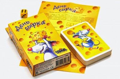 Игромания! Более 2200 настольных игр   — Логические Игры —  Настольные и карточные игры