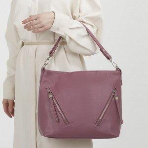 Сумка женская, отдел на молнии, 3 наружных кармана, цвет розовый