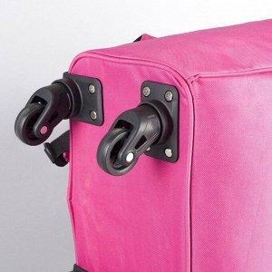 Сумка-рюкзак на колёсах, с сумкой-трансформером, отдел на молнии, наружный карман, цвет малиновый