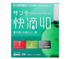 Капли для глаз Sante kaiteki 40