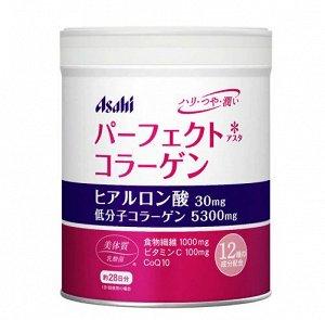 Коллаген Асахи Asahi Perfect Collagen (банка 28 дней)