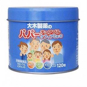 Детские витамины Ohkiseiyaku Papa Jelly Кальций, витамин D и лактобактерии на 30 дней в железной банке