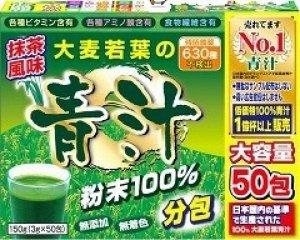 YUWA Аодзиру – зеленый сок из побегов молодого ячменя 100% (порошок) (50 шт*3 г)