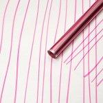 """Плёнка для цветов """"Полосы розовые"""", 0,72 х 7,5 м, 40 мкм, 200 гр"""