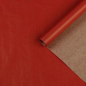 """Бумага упаковочная крафт """"Красный"""", 0,7 х 10 м, 40 г/м?"""
