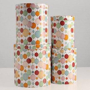 "Набор круглых коробок 4 в 1 ""Бумажные фонарики"", 23 х 23 х 25 - 15 х 15 х 20 см"