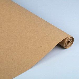 Бумага упаковочная крафт без печати, 70 г/м2, 0,72 х 20 м