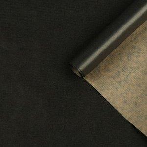 Бумага упаковочная крафт «Чёрный янтарь», 0,7 х 10 м, 70 г