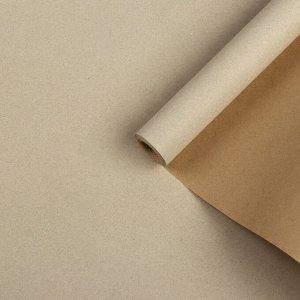 """Бумага упаковочная крафт """"Бисквит"""", 0,7 х 10 м, 70 г/м?"""