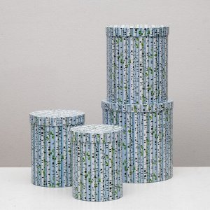"Набор круглых коробок 4 в 1 ""Березки"", 23 х 23 х 25 - 15 х 15 х 20 см"