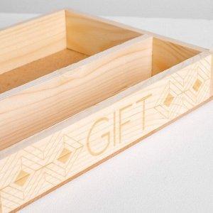 Ящик-кашпо подарочный GIFT. 25.5 ? 20 ? 5 см