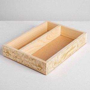 Ящик-кашпо подарочный «Поздравляю». 25.5 ? 20 ? 5 см