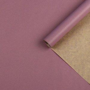 """Бумага упаковочная крафт """"Лаванда"""", односторонняя, 0,7 х 10 м"""