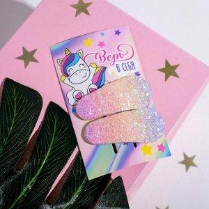 Заколки для волос на открытке «Единорог» 6,5 х 11 см 4775551