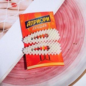 Набор аксессуаров для волос на открытке «Априори лучшая» 6,5х11 см 4775557