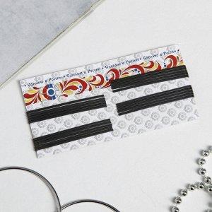 Невидимки для волос чёрные (набор 20 шт.)