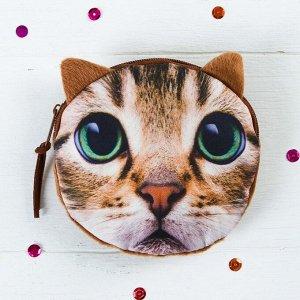 Мягкий кошелёк «Кисонька», зелёные глазки