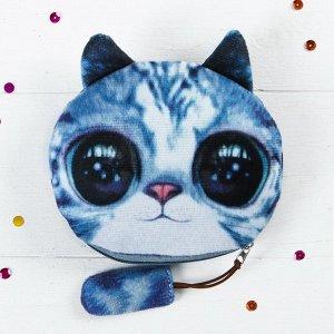 Мягкий кошелёк «Большеглазый котик», на застёжке хвостик