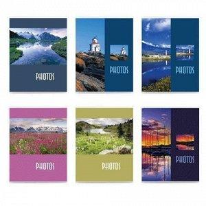 """Фотоальбом BRAUBERG на 36 фото 10х15 см, мягкая обложка, """"Пейзаж"""", ассорти, 390649"""