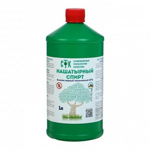 Нашатырный спирт (аммиак водный 10%), СТК 1л