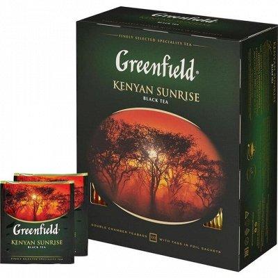 🔝 Огромный выбор чая на любой вкус — Greenfield черный(пакетированный)