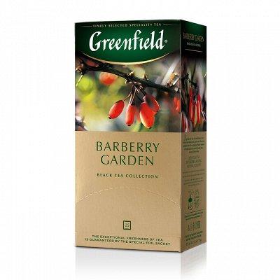 🔝 Огромный выбор чая на любой вкус — Greenfield черный(листовой)