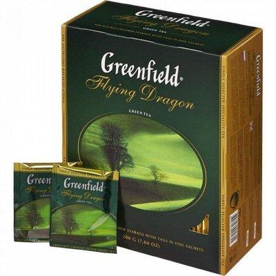 Чай рассыпной • Greenfield • Tess • TEATONE • Скидки! — Greenfield зеленый(пакетированный) — Чай