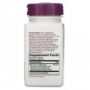 Nature&#x27 - s Way, Bone, Flesh & Cartilage, 880 mg, 100 Vegan Capsules