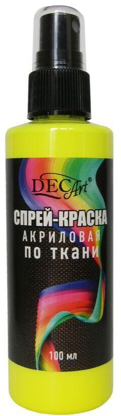 DecArt Спрей-краска по ткани Лимонная 100мл