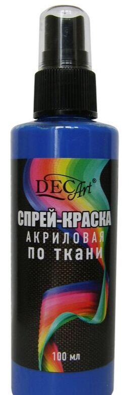 DecArt Спрей-краска по ткани Голубая 100мл