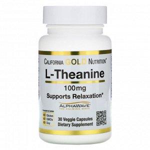 California Gold Nutrition, L-теанин, AlphaWave, поддержка расслабления, успокоение, 100 мг, 30 растительных капсул