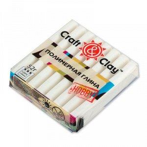 Полимерная глина Craft&Clay 52гр цвет Белый
