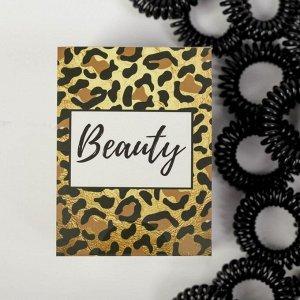 Набор резинок для волос «Пружинка мини», леопард, 5 х 6,5 х 4,2 см