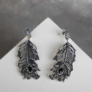"""Серьги со стразами """"Свидание"""" перья, цвет серо-чёрный в чернёном серебре"""